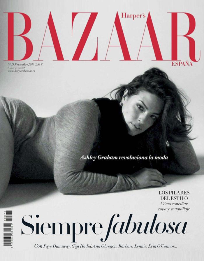 harpers-bazaar-twelve-beauty